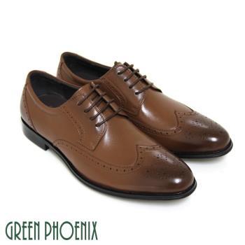 【GREEN PHOENIX】經典注目渲染牛津雷射雕花綁帶全真皮平底皮鞋(男鞋)-淺咖啡色
