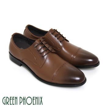 【GREEN PHOENIX】經典型男渲染極簡綁帶全真皮平底皮鞋(男鞋)-淺咖啡色