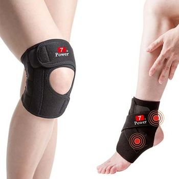 7Power醫療級專業護膝*2+護踝*2特惠組