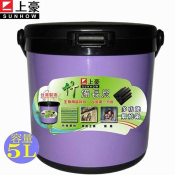【上豪】高科技奈米備長碳燜燒鍋5公升(TC-591)