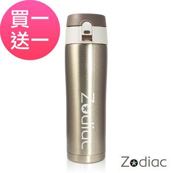 Zodiac諾帝亞 #316不銹鋼彈蓋式真空保溫瓶450ml-買1送1(ZOD-MS0201)