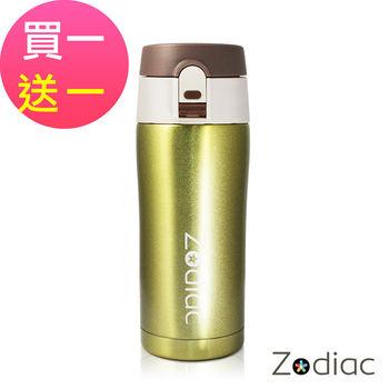 Zodiac諾帝亞 #316不銹鋼彈蓋式真空保溫瓶350ml-買1送1(ZOD-MS0202)