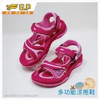 G.P 快樂童鞋-舒適氣墊涼鞋-G6917B-45(桃紅色 SIZE:32-36 共三色)