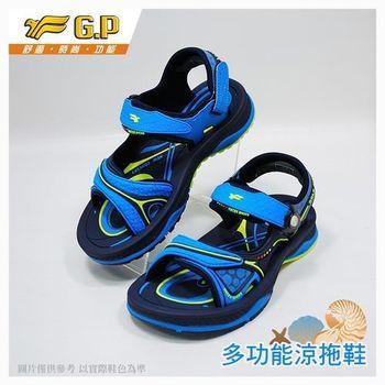 G.P 快樂童鞋-舒適氣墊涼鞋-G6917B-22(淺藍色 SIZE:32-36 共三色)