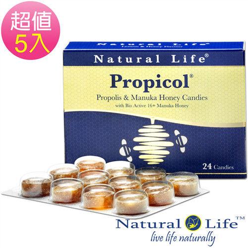 澳洲Natural Life活性麥蘆卡蜂蜜蜂膠潤喉糖(24顆X5盒)