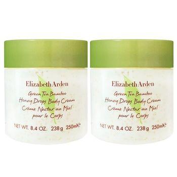 Elizabeth Arden雅頓 綠茶竹子蜜滴舒體霜250ml (買一送一)