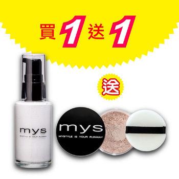 無瑕亮白全效礦物CC霜SPF30★ 35ml【送】mys柔光控油蜜粉