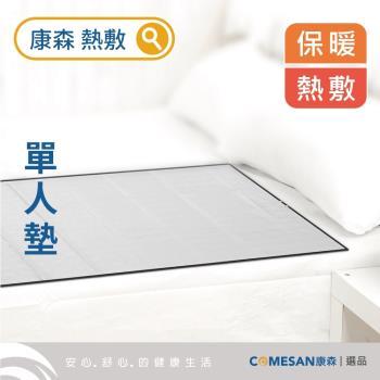 WIPOS溫博士 冷暖墊/涼墊(單人65X147CM)