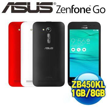 華碩ASUS Zenfone Go 8G/1G 4.5吋入門款智慧手機 ZB450KL -送專用保護貼+手機支架+螢幕觸控筆