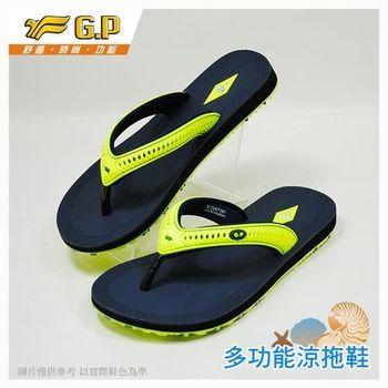 【G.P 時尚休閒夾腳拖鞋】G6871W-60 綠色 (SIZE:36-39 共二色)