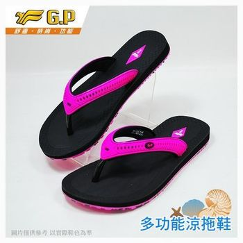 【G.P 時尚休閒夾腳拖鞋】G6871W-15 黑桃色 (SIZE:36-40 共二色)