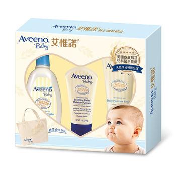 艾惟諾Aveeno 新生寶貝禮盒