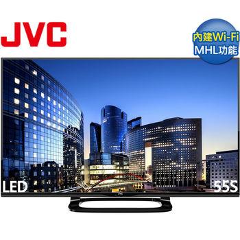 送安裝《JVC》55吋 FHD 聯網液晶 55S