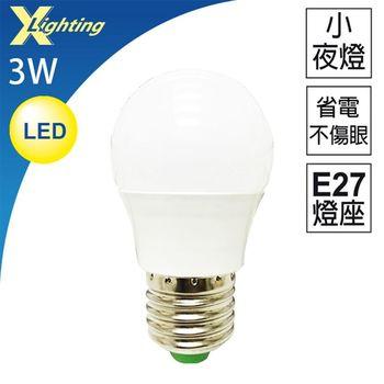 (4入)LED 3W E27(黃光)燈泡 小夜燈 限110V EXPC X-LIGHTING