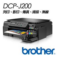 Brother 兄弟 InkBenefit MFC~J200 12合1無線傳真多 複合機