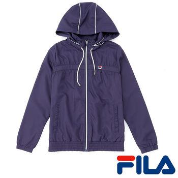 FILA女性連帽抗UV風衣外套(學院藍)5JKP-5010-DB  High-Q抗UV助劑