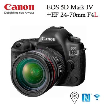 Canon 5D Mark IV+24-70mm F4L IS USM / 5D4 (公司貨)