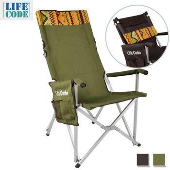 LIFECODE《瑪雅》豪華加高大川椅/折疊椅-椅背可折收(附雙面文件袋)-咖啡/綠色