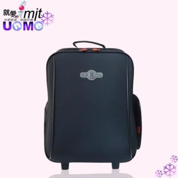 【UnMe】中高年級兒童拉桿後背兩用書包(黑色)