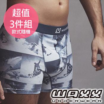 《WAXX》極限運動男內褲3件組(款式隨機)