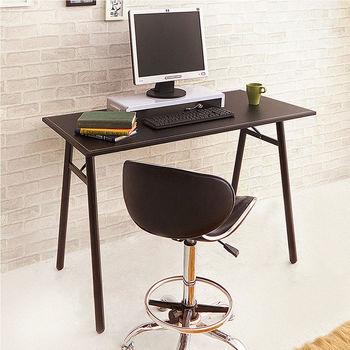 【澄境】手工縫紉皮革附電線孔工作桌電腦桌
