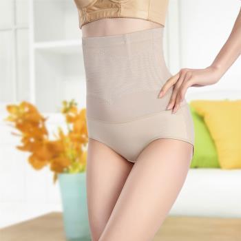 【A+CourBe】★夏季首選★超薄隱形透網美腰收腹雕塑褲