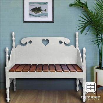 漢妮Hampton貝拉情人椅/休閒椅--三色可選