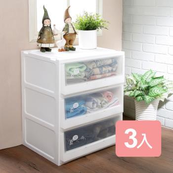 《真心良品×樹德》超大積木系統式單抽收納櫃36L (3入)二色可選