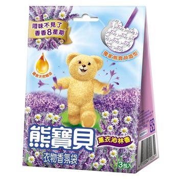 熊寶貝 衣物香氛袋(7g x 3入) x10盒