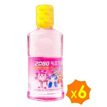 韓國2080波力兒童漱口水(草莓口味)250ml×6入
