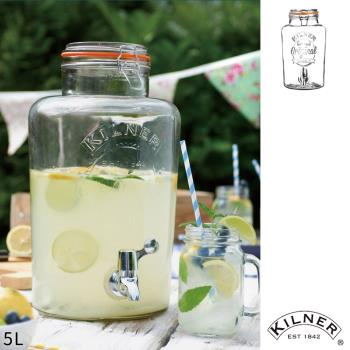 【KILNER】經典款派對野餐飲料桶 5L
