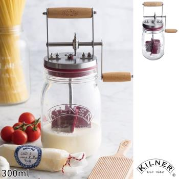 【KILNER】自製奶油玻璃罐 300ml