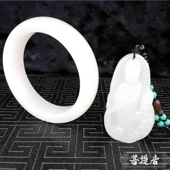 【菩提居】漢白玉貴妃典藏組(貴妃鐲+觀音吊墜)