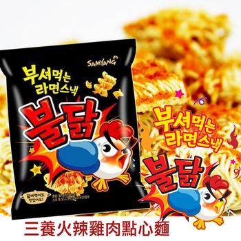 韓國火辣雞肉風味點心麵(90g*3包) *7袋