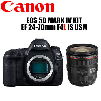 Canon EOS 5D Mark IV +24-70 F4L IS USM  (公司貨)