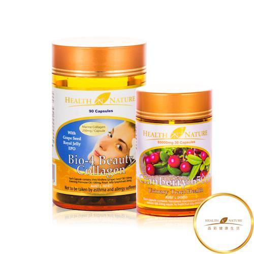 【HEALTH NATURE】海洋膠原蛋白複合膠囊90顆+蔓越莓膠囊30顆 組合