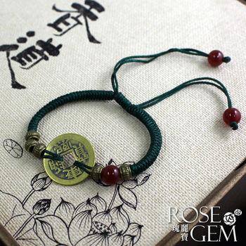【瑰麗寶】金剛結護身辟邪綠繩手鏈