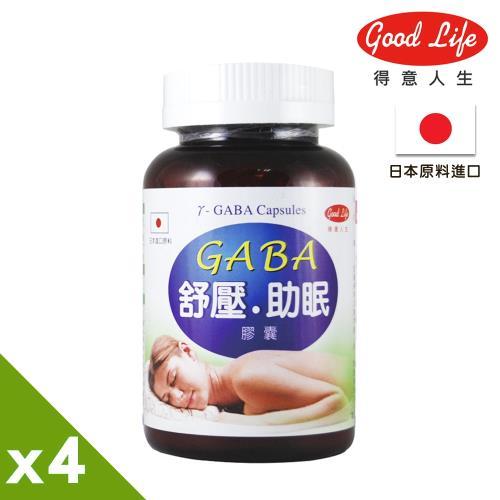 【得意人生】日本原料進口GABA膠囊40粒 4入組