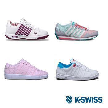 K-Swiss運動休閒女鞋-陳庭妮代言 (共4色)