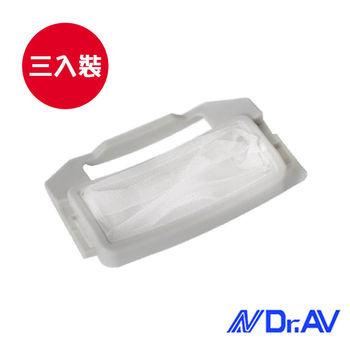 【Dr.AV】歌林大同東元金格(TL-2)洗衣機濾網(NP-021)三入