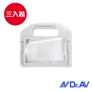 【Dr.AV】東元大同(TS-1)洗衣機濾網(NP-020)三入