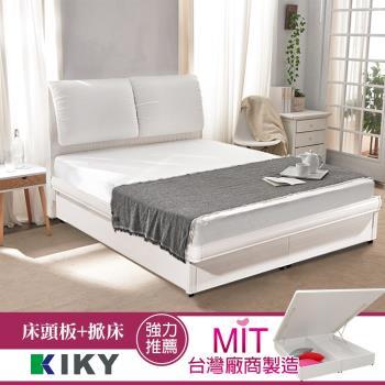 【KIKY】紅色戀人布質靠枕雙人5尺掀床2件組(床頭片+掀床)