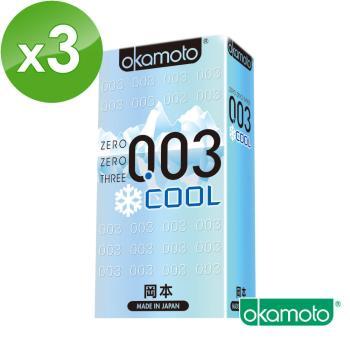 【岡本okamoto】 003 Cool 冰炫極薄(6片/盒)x3入組
