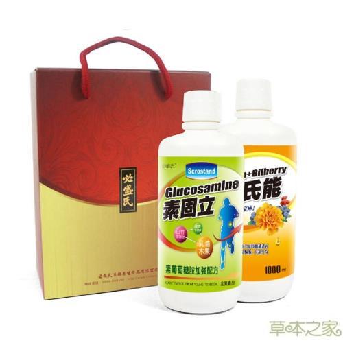 草本之家-素固立葡萄糖胺液1000ml+晶氏能葉黃素液1000mlX各1瓶裝(禮盒組)