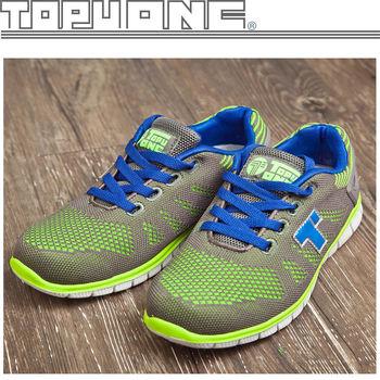 ALMANDO-SHOES ★超輕便網面飛織運動鞋 ★秋季最新網織輕便運動鞋
