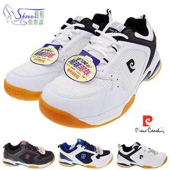 【Shoes Club】【167-PEN7537】慢跑鞋.皮爾卡登Pierre Cardin 超輕量透氣防臭休閒網球羽球運動鞋.3色 藍/白/黑
