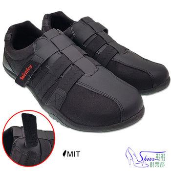 【Shoes Club】【200-5351】休閒鞋.台灣製MIT 時尚型男圖騰鬆緊帶魔鬼氈懶人休閒鞋. 黑色