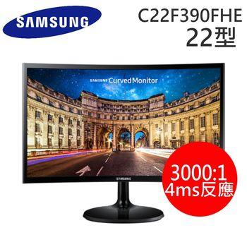Samsung 三星 C22F390FHE 22型 低藍光不閃頻液晶螢幕