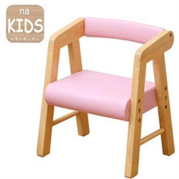 《CB》na-KIDS兒童軟座扶手調整椅