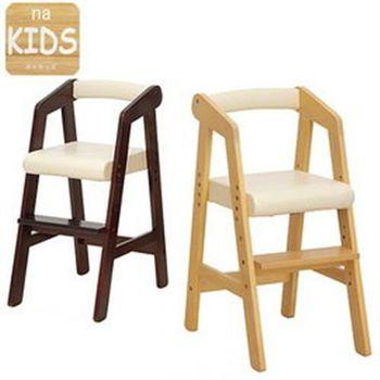 《C&B》na-KIDS兒童軟座扶手調整高椅